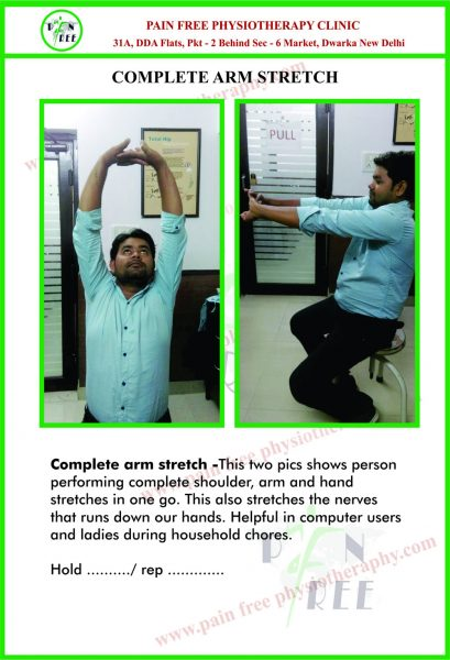 Complete Arm Stretch